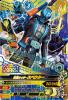 K5-055 仮面ライダースペクター (CP)