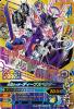 K5-056 仮面ライダーディープスペクター (CP)