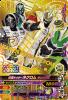 K5-058 仮面ライダーネクロムサンゾウ魂 (CP)