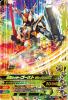 K5-002 仮面ライダーゴーストグレイトフル魂 (SR)
