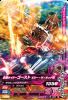 K5-006 仮面ライダーゴーストビリー・ザ・キッド魂 (N)