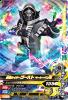 K5-007 仮面ライダーゴーストベートーベン魂 (N)