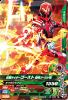 K5-008 仮面ライダーゴースト闘魂ブースト魂 (N)