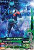K5-013 仮面ライダースペクター (R)