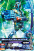 K5-014 仮面ライダースペクターツタンカーメン魂 (R)