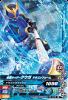 K5-019 仮面ライダークウガドラゴンフォーム (N)