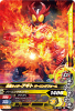 K5-020 仮面ライダーアギトバーニングフォーム (R)