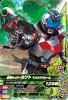 K5-026 仮面ライダーカブトマスクドフォーム (N)