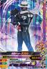 K5-036 仮面ライダースカル (SR)