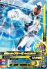 K5-038 仮面ライダーフォーゼベースステイツ (N)