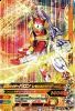 K5-042 仮面ライダーバロンレモンエナジーアームズ (SR)