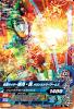 K5-044 仮面ライダー斬月・真メロンエナジーアームズ (N)
