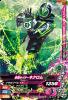 K4-017 仮面ライダーネクロム (N)