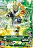 K4-018 仮面ライダーネクロムサンゾウ魂 (R)