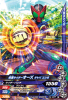 K4-037 仮面ライダーオーズタトバ コンボ (R)