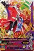 K3-059 仮面ライダーウィザードフレイムドラゴン (CP)