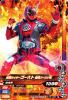 K3-002 仮面ライダーゴースト闘魂ブースト魂 (R)