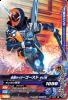 K3-008 仮面ライダーゴーストオレ魂 (N)