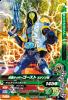 K3-009 仮面ライダーゴーストエジソン魂 (N)