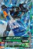 K3-014 仮面ライダースペクター (N)