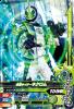 K3-017 仮面ライダーネクロム (N)