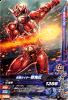 K3-027 仮面ライダー響鬼紅 (N)