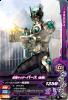 K3-037 仮面ライダーバース(後藤) (N)