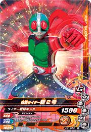 K3-050 仮面ライダー新2号