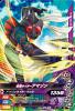 K3-052 仮面ライダーアマゾン (R)