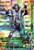 K2-001 仮面ライダーゴーストベートーベン魂 (LR)