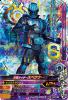 K2-009 仮面ライダースペクター (LR)