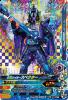 K2-010 仮面ライダースペクターノブナガ魂 (LR)