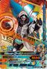 K2-062 仮面ライダーゴーストベートーベン魂 (CP)