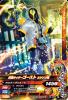 K2-006 仮面ライダーゴーストエジソン魂 (R)