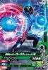 K2-007 仮面ライダーゴーストニュートン魂 (R)