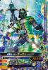 K2-008 仮面ライダーゴーストロビン魂 (SR)