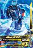 K2-011 仮面ライダースペクター (N)