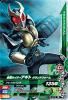 K2-014 仮面ライダーアギトグランドフォーム (N)