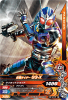 K2-015 仮面ライダーG3-X (N)