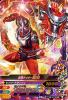 K2-016 仮面ライダー龍騎 (SR)