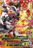 G2-065 仮面ライダーウィザードフレイムスタイル (CP)