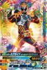 G2-006 仮面ライダーエグゼイドゴーストゲーマー レベル2 (SR)