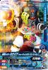 G2-012 仮面ライダースナイプシューティングゲーマー レベル1 (N)