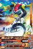 G2-014 仮面ライダーレーザーバイクゲーマー レベル1 (N)
