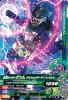 G2-016 仮面ライダーゲンムアクションゲーマー レベル2 (R)