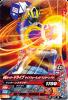 G2-042 仮面ライダードライブタイプフォーミュラ マンターン F01 (R)