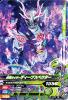 G2-049 仮面ライダーディープスペクター (R)
