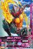 G2-054 仮面ライダーアマゾン (N)