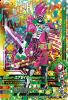 G1-001 仮面ライダーエグゼイドアクションゲーマー レベル2 (LR)