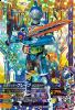 G1-005 仮面ライダーブレイブクエストゲーマー レベル2